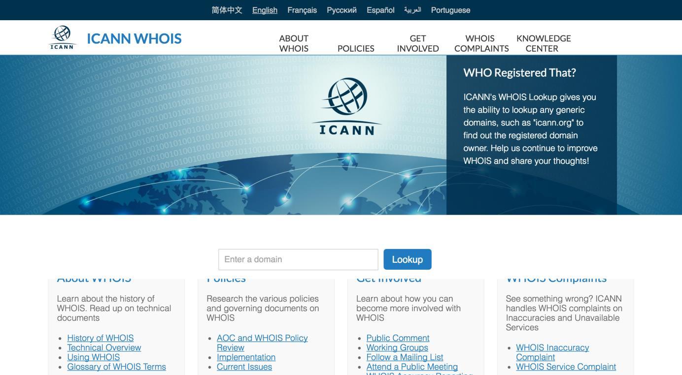 ICANN Whois